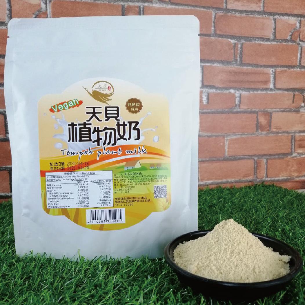 翔鶴佳-天貝植物奶