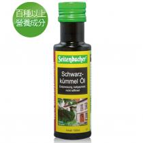 【林博健康實業】德國Seitenbacher - 冷壓黑種草油 /100ML