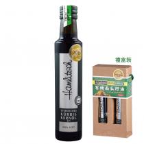 【林博健康實業】奧地利施蒂利亞南瓜籽油 / 禮盒裝