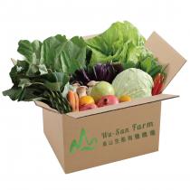 烏山生態有機農場有機蔬菜箱(高雄部分區域免運)