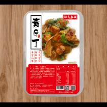 【和昌素食】素G丁
